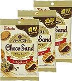 東ハト ハーベストチョコサンドミルクチョコ 42g×3袋