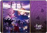 キャラクター万能ラバーマット 劇場版 Fate/stay night [Heaven's Feel] 第二弾キービジュアル