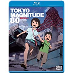 Tokyo Magnitude 8.0: Complete Collection [Blu-ray] [Import]
