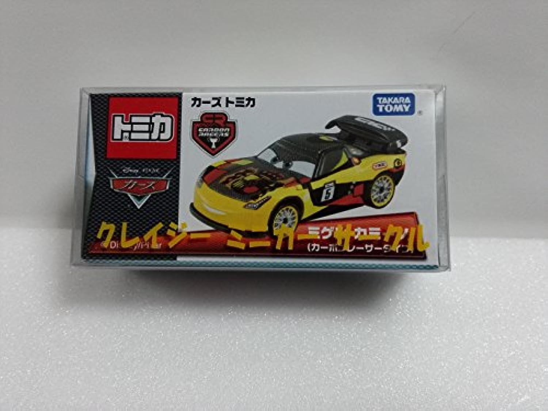 絶版 トミカ カーズ ミゲル カミーノ カーボンレーサータイプ クレイジーミニカーサークル ケース付き