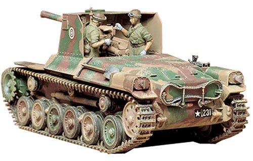 タミヤ 1/35 ミリタリーミニチュアシリーズ 一式砲