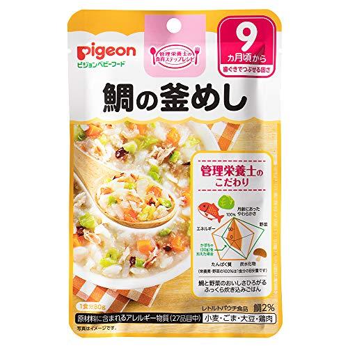 ピジョン 食育レシピ 鯛の釜めし 80g 1セット(6個)