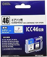 エプソン ICC46互換 インクカートリッジ 顔料シアン INK-EGC46S