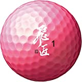 ワークスゴルフ(WORKS GOLF) レディース 飛匠(ひしょう) レディラベル 高反発 ゴルフボール ピンク 12球入 BL00035
