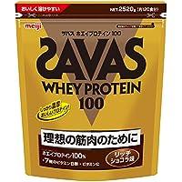 【Amazon.co.jp 限定】ザバス(SAVAS) ホエイプロテイン100+ビタミン リッチショコラ味 【120回分】 2,520g