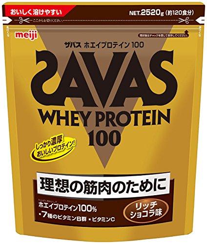 ザバス(SAVAS) ホエイプロテイン100+ビタミン リッチショコラ味 2,520g