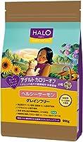 HALO(ハロー) 犬 アダルト カロリーオフ 小粒 ヘルシーサーモン グレインフリー900g