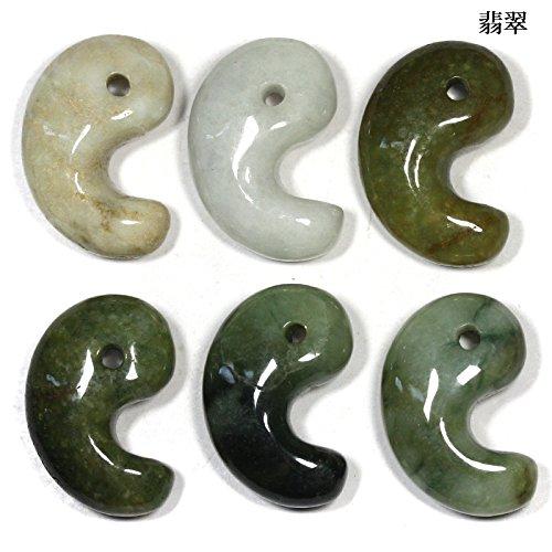 【石流通センター】【置き石】古代勾玉 Mサイズ 翡翠 天然石 パワーストーン