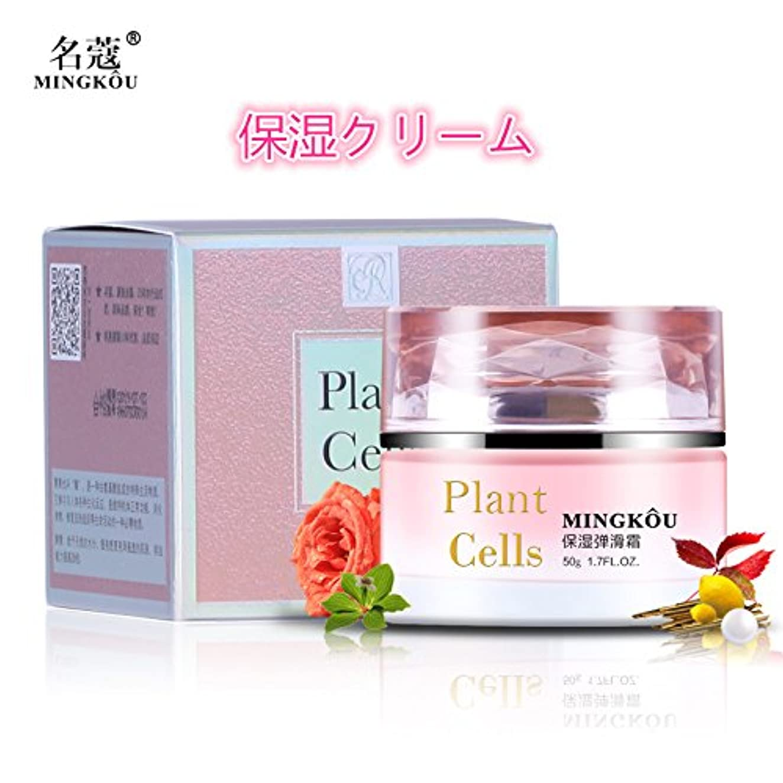 きしむ禁じるアロング植物酵素モイスチャライジングクリーム (ピンク)