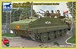 ブロンコモデル 1/35 中国 63式A型 YW-531A 装甲兵員輸送車・ベトナム軍
