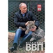 2018年の壁掛けカレンダー ウラジーミル・プーチン 、サイズ23㎝x33.5㎝(英語、ロシア語)