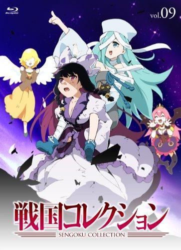 戦国コレクション Vol.09 [Blu-ray]