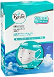 [Amazonブランド]Presto! マスク やや大きめサイズ 個別包装120枚 PM2.5対応