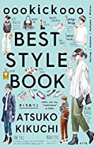 oookickooo BEST STYLE BOOK