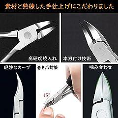 Neolight 爪切り ニッパー型 爪やすり、ゾンデ付き