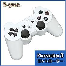 【E-game】 Playstation3 コントローラー ワイヤレス DUALSHOC3 (USB充電 振動対応) クロス & 日本語説明書 & 1年保証付き「ホワイト」