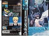 機動新世紀ガンダム X vol.4 [VHS]