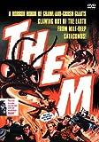 放射能X (Them) [DVD]