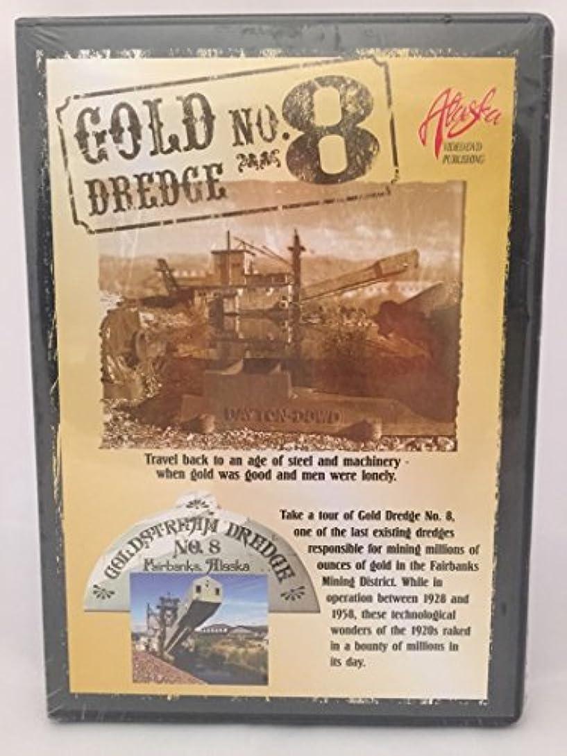 去るダンプ日光Gold Dredge No. 8