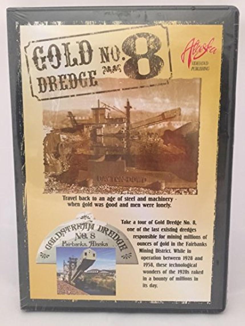 さびたキャップ超越するGold Dredge No. 8