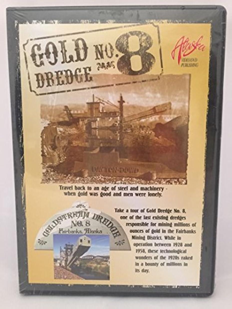 遠近法マイナー水没Gold Dredge No. 8