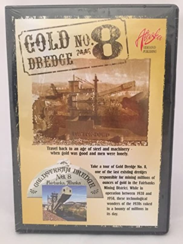 物理サンドイッチ土器Gold Dredge No. 8