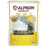 アルプロン WPI ホエイプロテイン100 1kg【約50食】レモンヨーグルト風味(WPI ALPRON 国内生産)