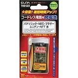 エルパ(ELPA) コードレス電話機・子機用充電池(パナソニック・NEC・ブラザー・ユニデン・NTT対応) THB-023 家電 パソコン周辺機器 電話機・ファックス [並行輸入品]