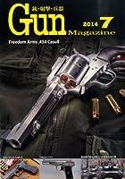 Gun Magazine (ガンマガジン) 2014年 07月号 [雑誌]
