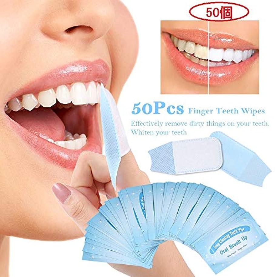 対応チャンピオンシップ弾丸50個-口腔衛生指の歯ワイプ歯ブラシアップワイプ歯科用ディープクリーニング歯のホワイトニングツール歯科口腔ケア