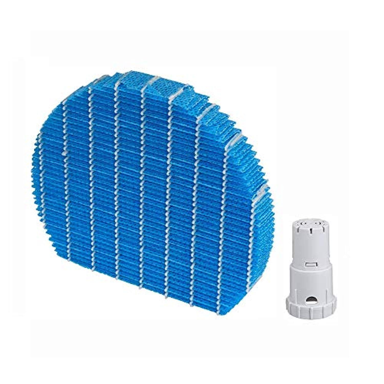 空気清浄機用交換部品セット 加湿フィルター FZ-Y80MF & Ag+銀イオンカートリッジ FZ-AG01K1 互換品 (1セット入り)