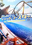NHK-DVD~ハイビジョン~ジェットコースターVol.1