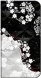 iPhone7 手帳型 ケース【 和柄 - 舞桜 柄】