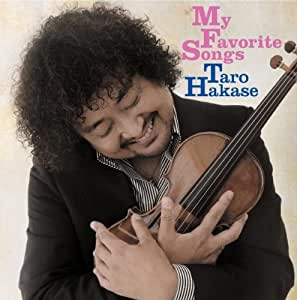 My Favorite Songs(DVD付)【初回限定盤】