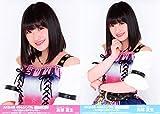 【高塚夏生】 公式生写真 AKB48 49thシングル 選抜総選挙 ランダム 2種コンプ