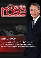 Charlie Rose - Avrum Burg/Andre Previn/Robert Wagner (April 1 2009) [並行輸入品]