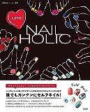 LOVE! NAIL HOLIC
