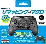 ニンテンドースイッチ用マクロ&リマッピングコントローラ『ワイヤレスコンフィグレーションパッドProSW(ブラック)』 - Switch