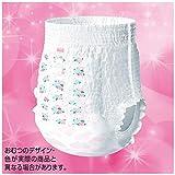 【パンツ スーパービッグ】ムーニーマン女の子 (18~35kg)14枚 画像