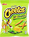 【精米】 フリトレー チートス チーズわさび味 65g ×12袋