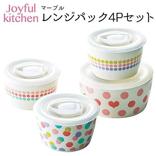 Joyful kitchen(ジョイフルキッチン) マーブル レンジパック4Pセット (M×1・S×3) 50878 家事用品 容器・ストッカー・調味料容器 ab1-1132693-ak [簡易パッケージ品]
