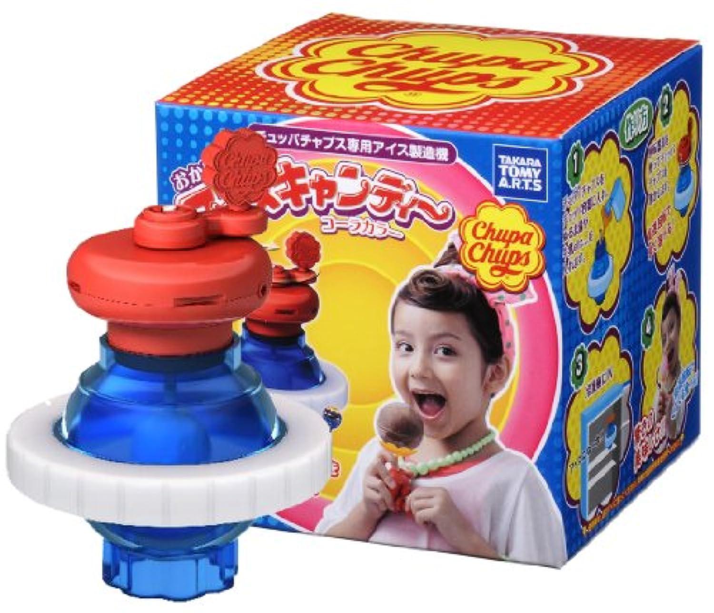 おかしなアイスキャンディー チュッパチャプス コーラカラー