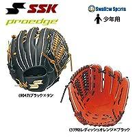 SSK エスエスケイ プロエッジ PROEDGE 軟式 J号球 少年用 グラブ グローブ 外野手用 PEJ188F (3390)レディッシュオレンジ×BK 右投用(L)