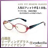 高機能リーディンググラス eyebrellaアイブレラ Readerリーダー サファイアピンク +3.0【人気 おすすめ 】