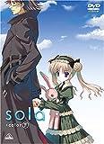 sola color IV(初回限定版) [DVD]
