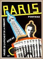 ポスター ラッツィア Paris Ete 1982 PF 額装品 ウッドベーシックフレーム(オフホワイト)