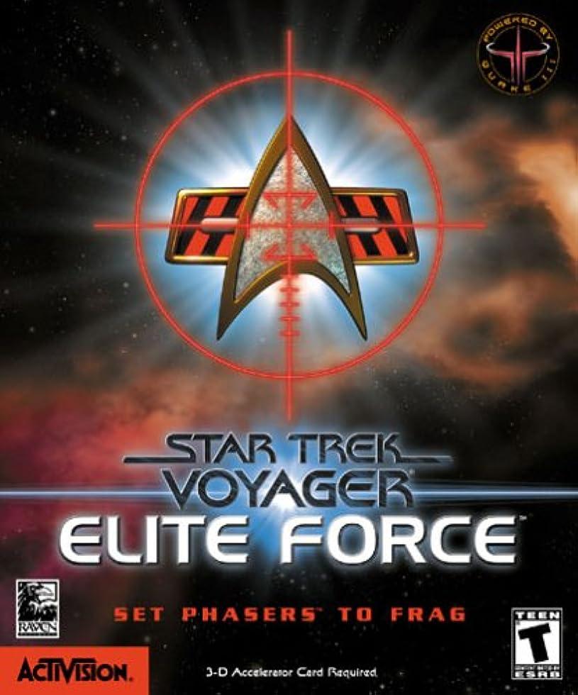 段落家具率直なStar Trek Voyager: Elite Force (輸入版)
