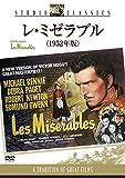 レ・ミゼラブル(1952年版)[DVD]