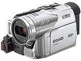 Panasonic NV-GS70K-S デジタルビデオカメラ シルバー