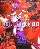 MELTY BLOOD Act Cadenza 究極攻略バイブル / ポストメディア編集部 のシリーズ情報を見る
